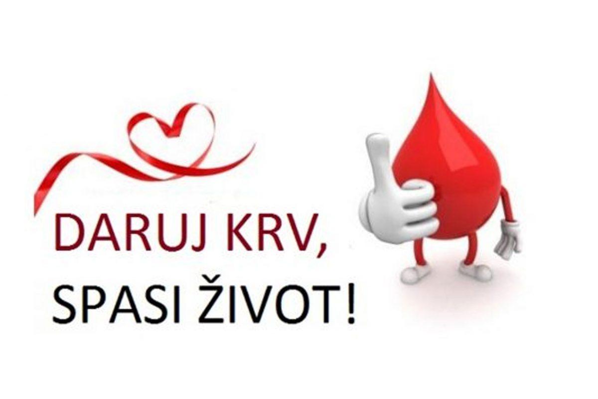 Najava prve akcije darivanja krvi u 2021. godini
